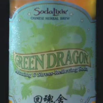 Commercial – Green Dragon